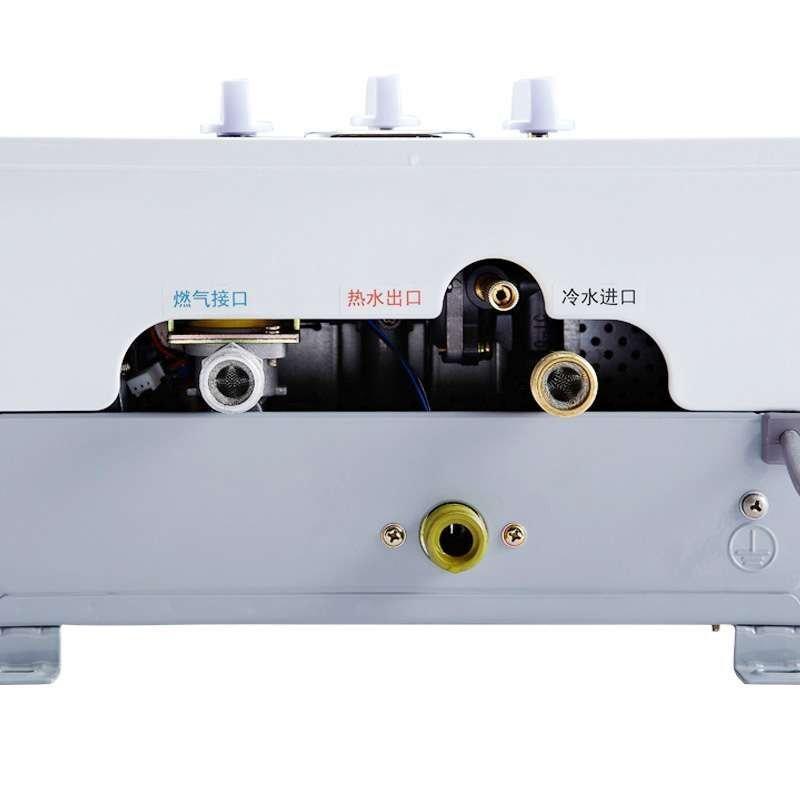万和燃气热水器jsq20-10b-7(天然气)