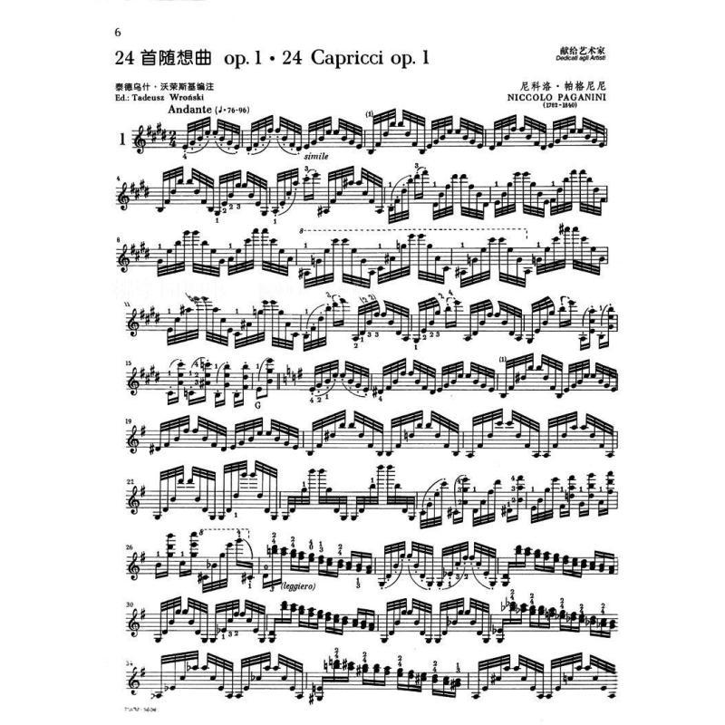 小提琴曲绣金匾曲谱分享展示