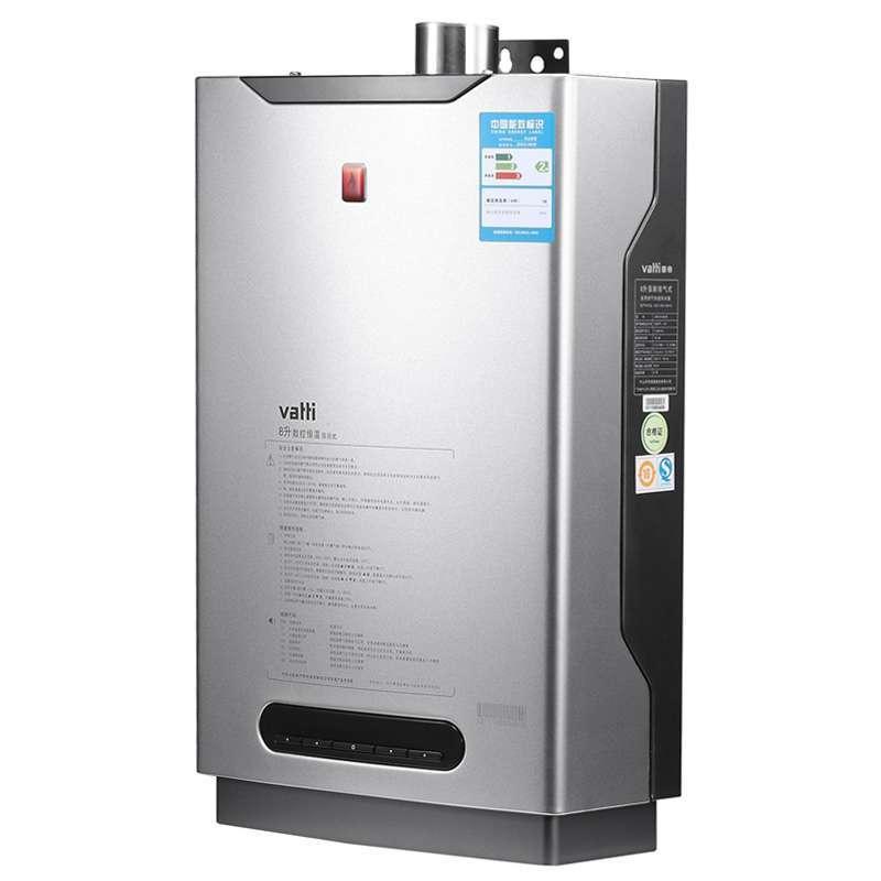 华帝燃气热水器指示灯不亮图片