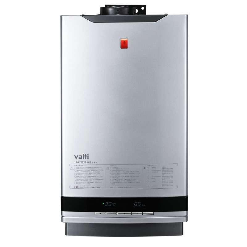 华帝燃气热水器jsq23一q12mw是什么价格图片