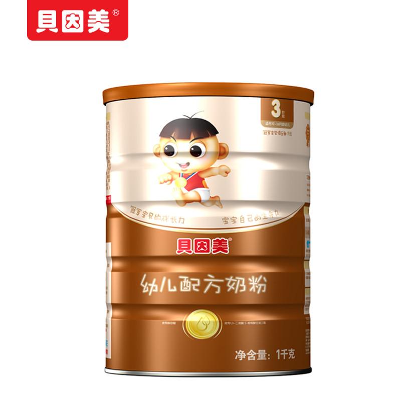 【龙猫母婴专卖店】贝因美冠军宝贝幼儿配方奶粉3段g