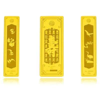 华夏理财30天_零兑金 千足金黄金投资金条 金砖金块理财收藏 福寿无