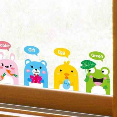 贴墙可爱动物图片q版
