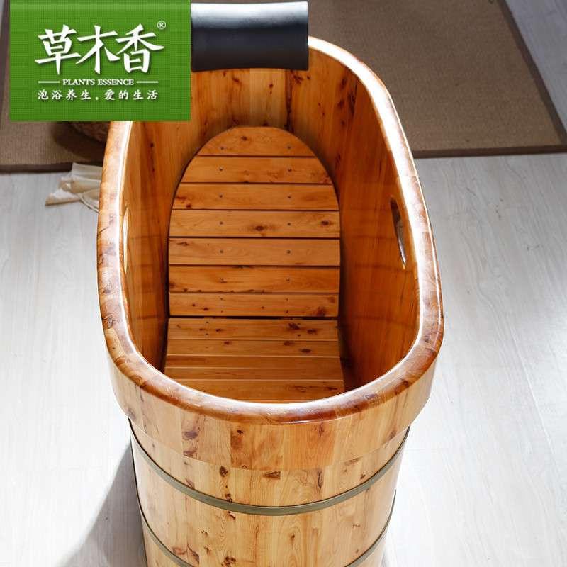草木香浴桶木桶浴盆 香柏木沐浴桶泡澡桶 木质浴缸洗澡木桶 特价包邮