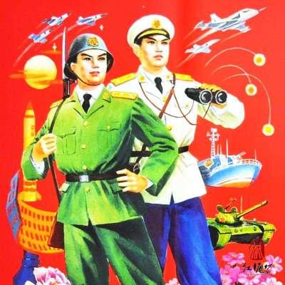 杨柳青年画 保卫祖国 红色记忆 红军海报 衷心为党 建国 爱国 中国梦