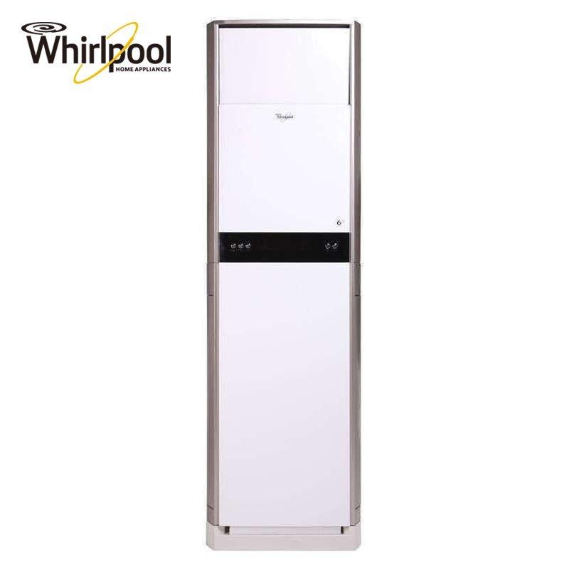 惠而浦IVH-170CV3A/H 2匹 立柜式冷暖变频无氟环保除湿空调