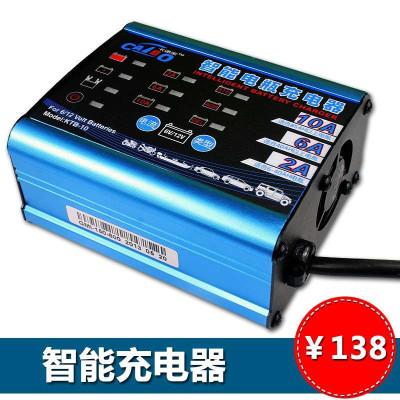 卡途宝12v汽车电瓶充电器车载蓄电池充电器