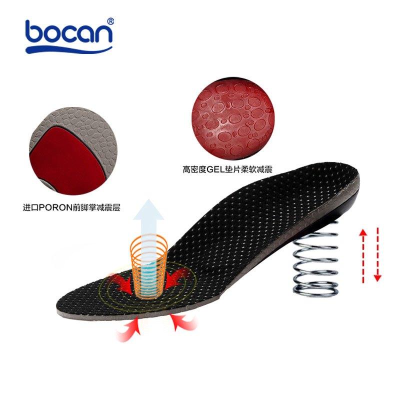 超轻 超强减震 硬质线壳保护足弓 内增高 仿生学设计 男式女式 605-60