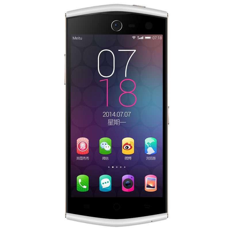 美图 手机2 MK260 16G 【月光白】