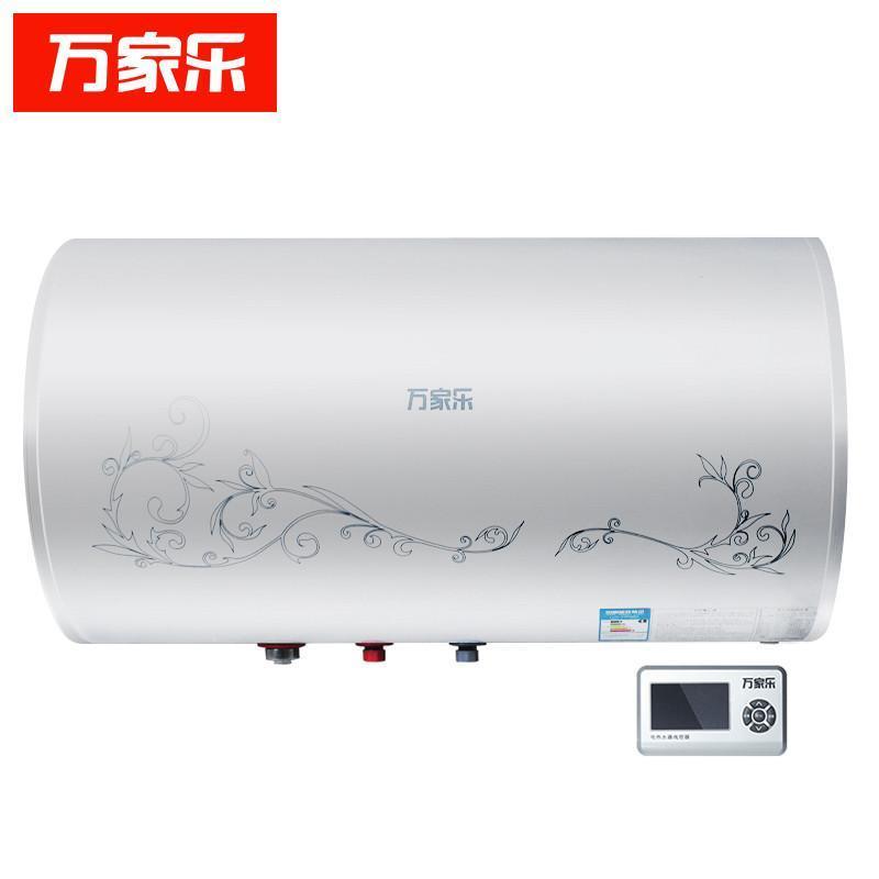 【创万特电子商务专营店热水器】万家乐电热水器d55