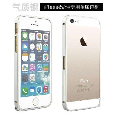 iphone5/5s手机壳 金属边框 苹果iphone5s/5手机框 5s