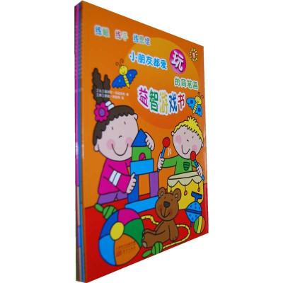 小朋友都爱玩的简笔画益智游戏书套装(1-4)_图书_苏宁
