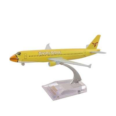 16cm小合金飞机模型------a320