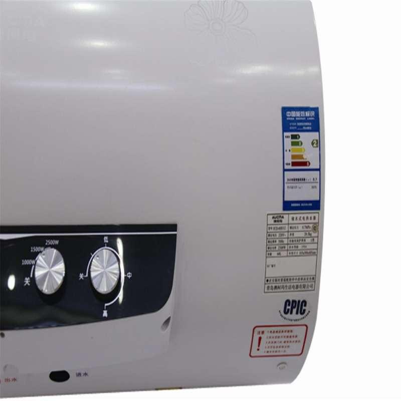 澳柯玛电热水器fcd-60b312高清实拍图