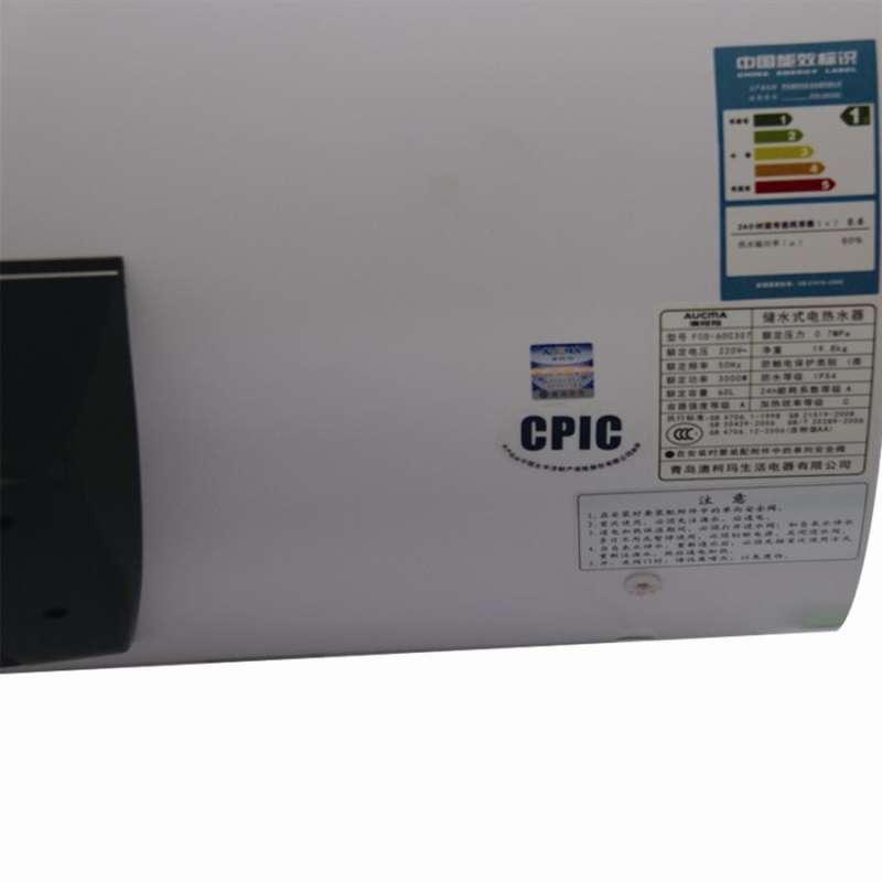 澳柯玛电热水器fcd-60c307