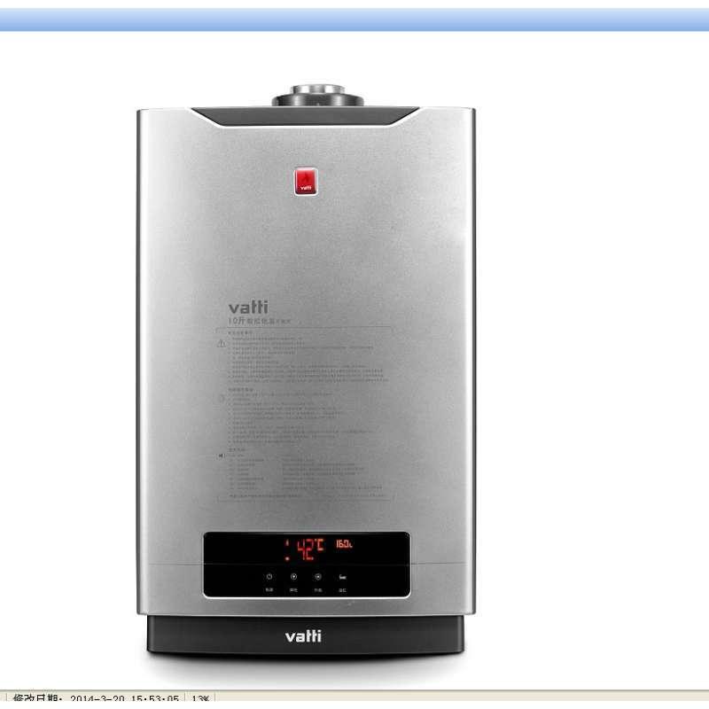 华帝家用燃气热水器jsg19-g10faw高清实拍图图片