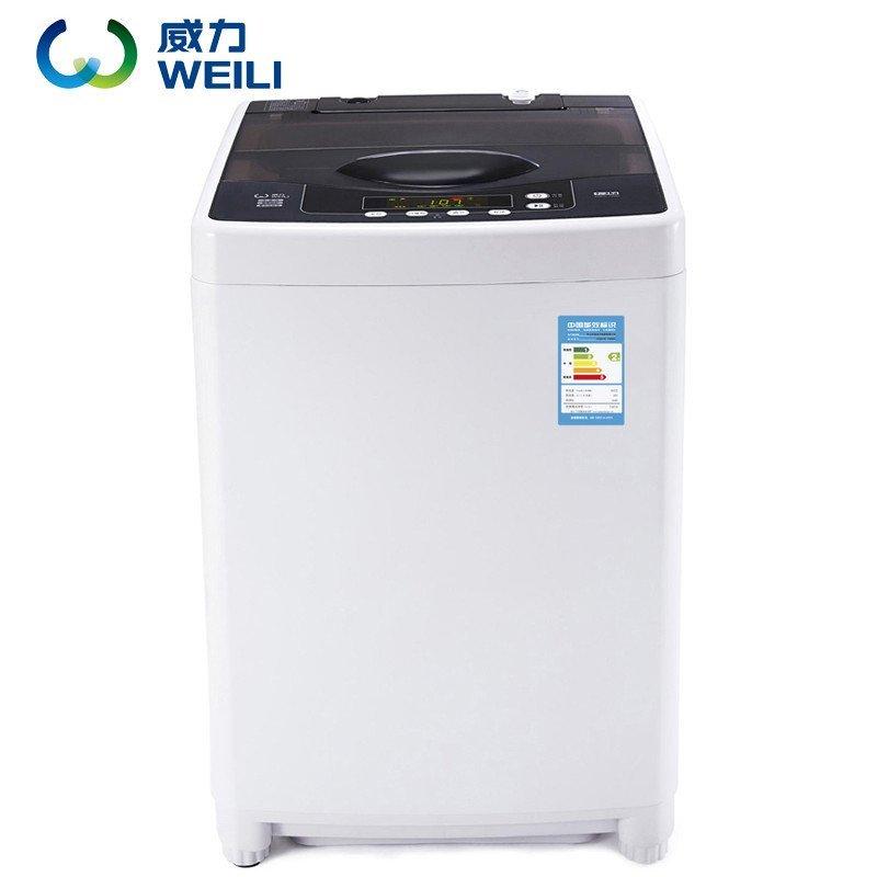 威力洗衣机 xqb70-7098h