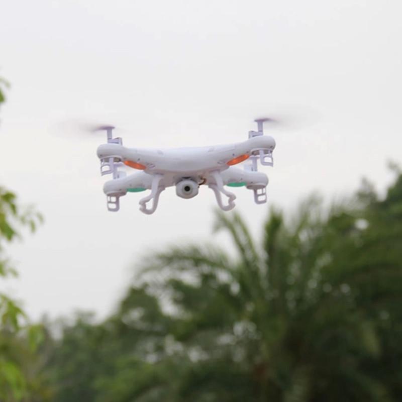 司马syma航模 x5c飞行器遥控飞机