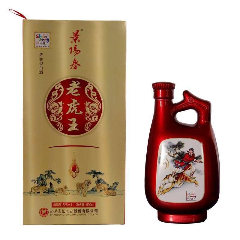 景芝 白酒 酒 52°500ml景阳春老虎王