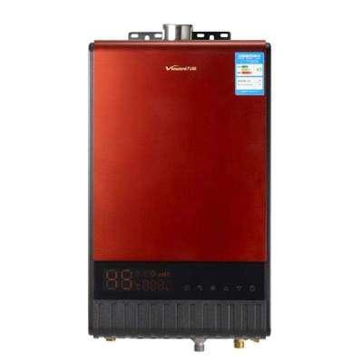 【万和电器专营店热水器】万和燃气热水器jsq20-12st