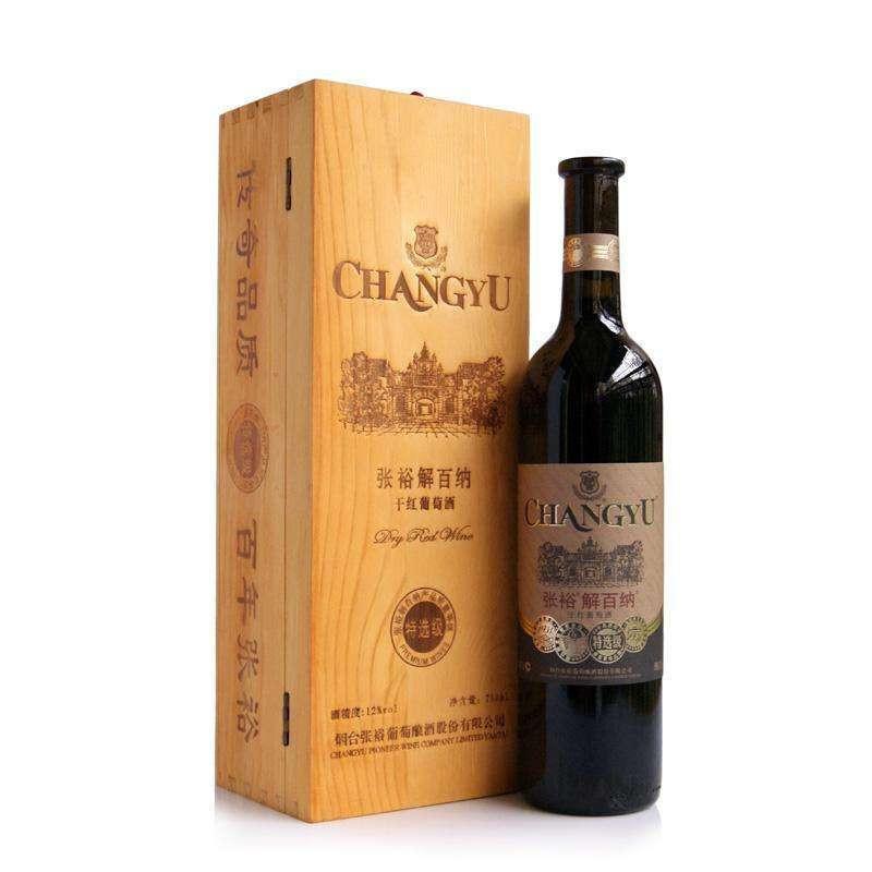 张裕特选级蛇龙珠解百纳干红葡萄酒木盒750ml