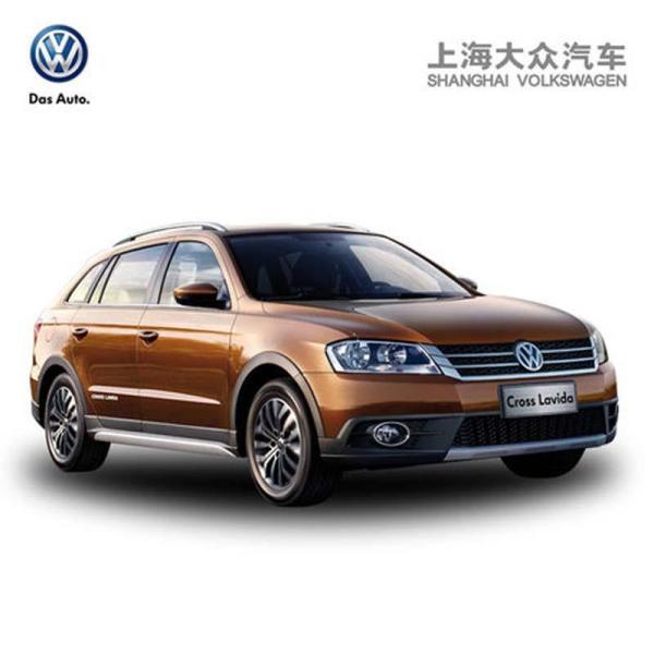 svw 上海大众汽车 朗境 新车定金 购车订金 整车订金