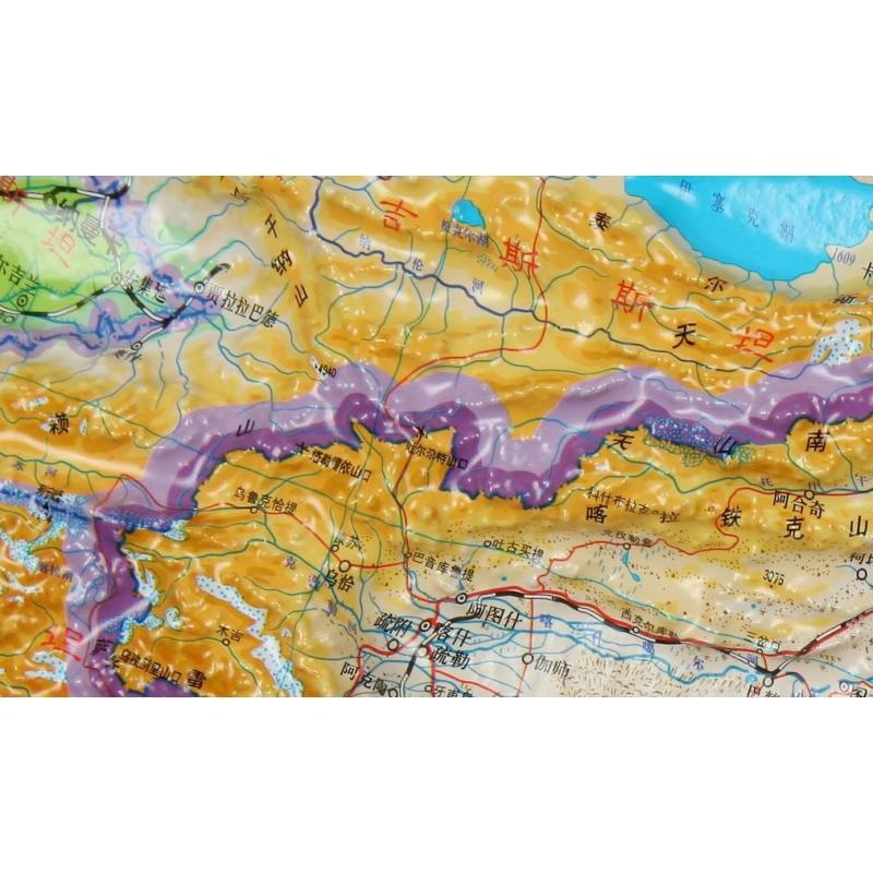 74米地图挂图2012 立体地图直观的显示山脉河流走向 适合地理地质研究