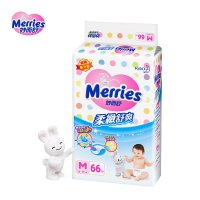 台湾花王Merries 干爽特惠量贩装纸尿裤M78婴儿尿不湿