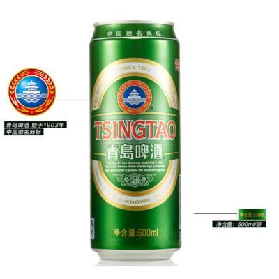 青岛啤酒经典10度听装500ml*12