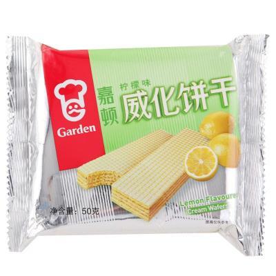 嘉顿 威化饼干(柠檬味)50g/袋