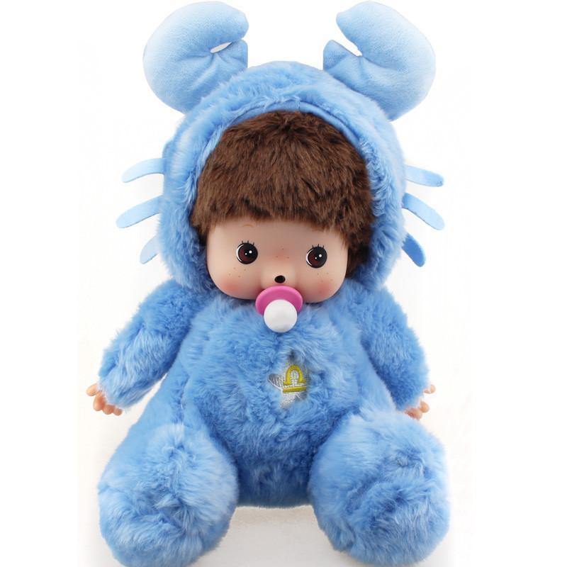 蒙奇奇(mengqiqi)35cm十二星座巨蟹座 毛绒玩具公仔 可爱娃娃玩偶