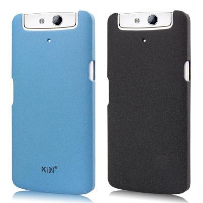 皮洛斯 适用于oppo n1mini手机外壳n1mini手机套n1mini手机壳保护套
