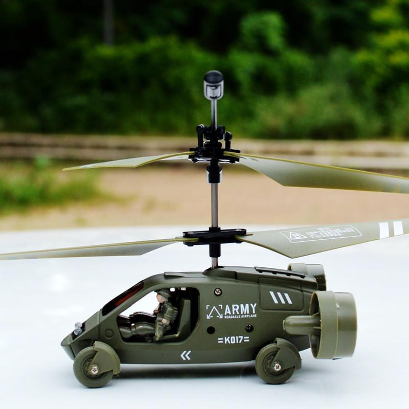 5遥控直升飞机 遥控飞车男生最爱的礼物高清实拍图