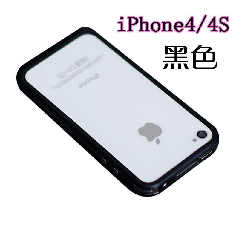 红创iphone4s边框 苹果4手机壳信号圈 软硬壳边框 iphone4保护套 4s