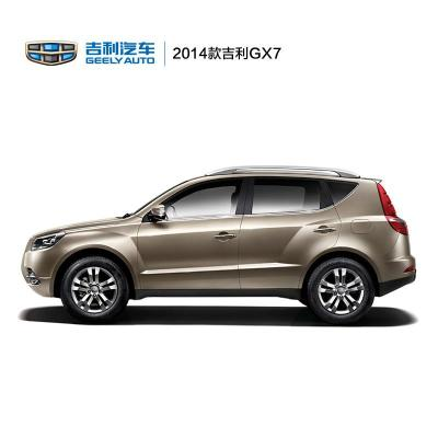 吉利汽车 2014款gx7全系(含运动版) 购车订金 琥珀金