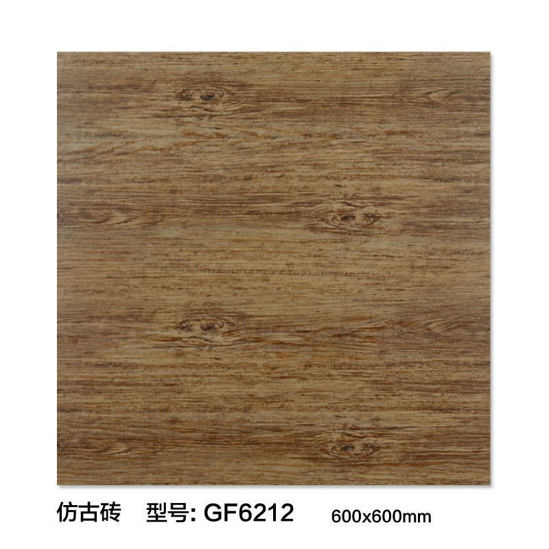 高恩 仿古砖瓷砖 gf6212 仿木纹防滑地砖 客厅地板砖600x600 仿古木纹
