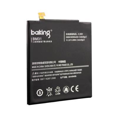 原装 电池类型图片