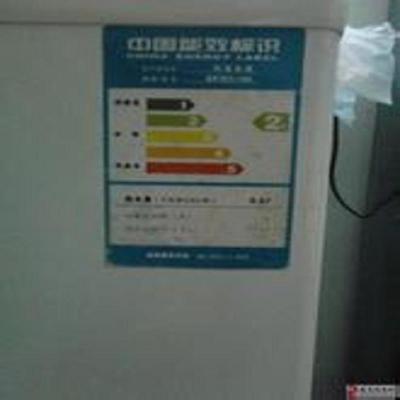 万和电热水器dscf60-ty8
