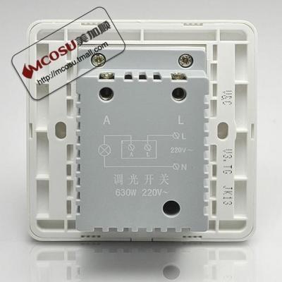 美加顺开关插座 调光开关 调光器 灯具亮度调节器 86型i1厂家直销