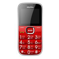 大显 JL555 (红色标配)电信老人手机大字大声老人机天翼电信手机 直板手机超长待机手机