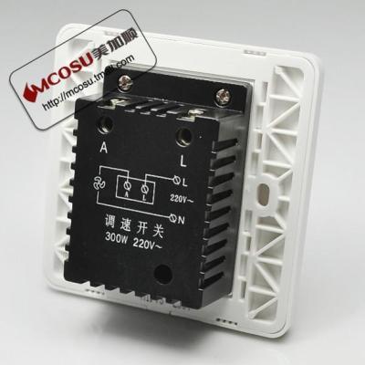 美加顺 开关插座面板 调速开关 调速器 手动旋扭 m1系列正品