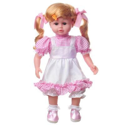 超级逗逗 智能对话娃娃 智能对话语音识别阳光宝贝儿童节礼物 24047-1