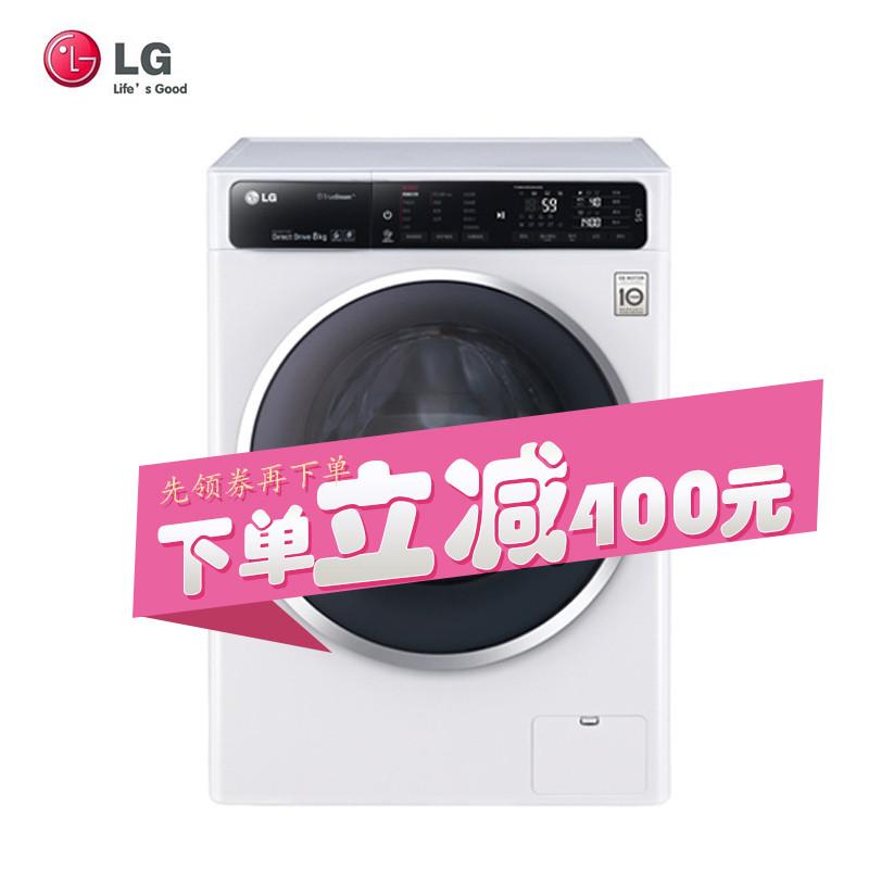 LG WD-T1450B0S 8公斤 变频蒸汽滚筒洗衣机(白色)