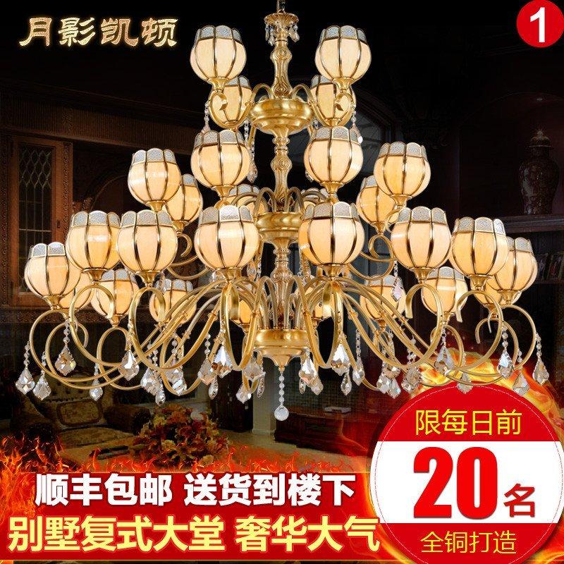 欧式吊灯全铜灯饰别墅复式楼客厅大吊灯美式复古铜灯餐厅灯具