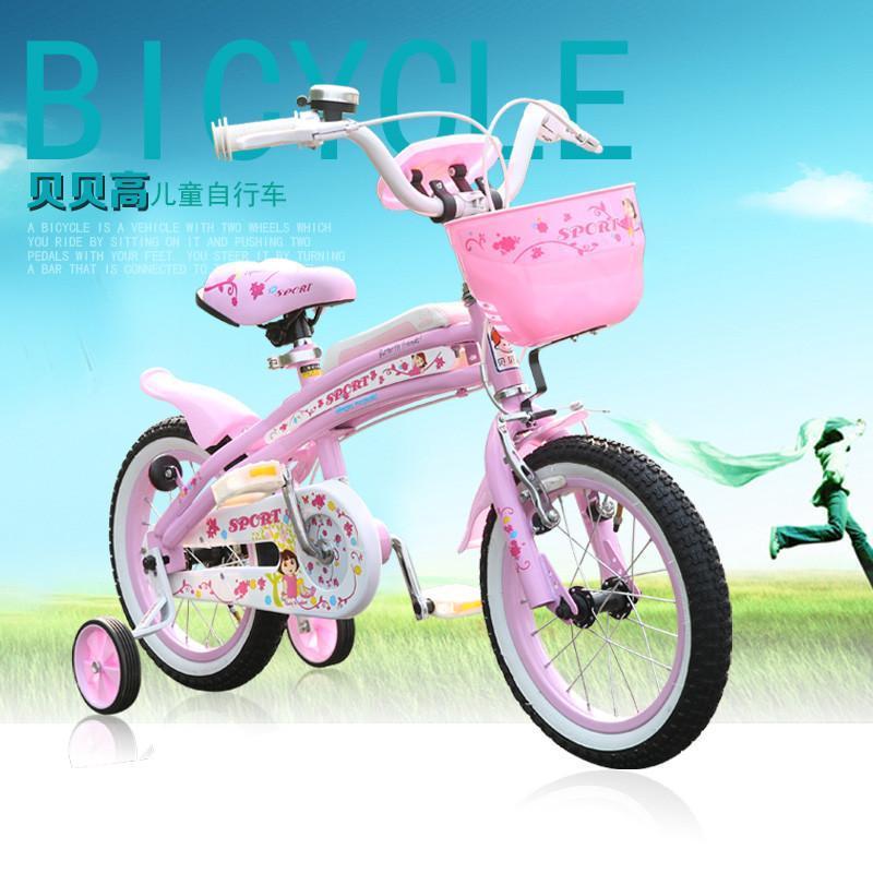 法拉利儿童自行车12/14/16寸男女款童车自行车单车