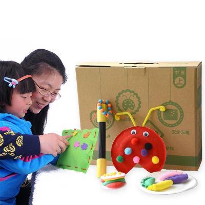 熊孩子 创意操作工具儿童手工diy制作材料幼儿亲子手工中班