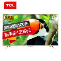 TCL D32A810 32英寸 高清 内置wifi 海量影视资源 安卓智能LED液晶电视