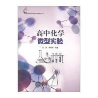 化学教学设计_【转载】教学板书设计基础