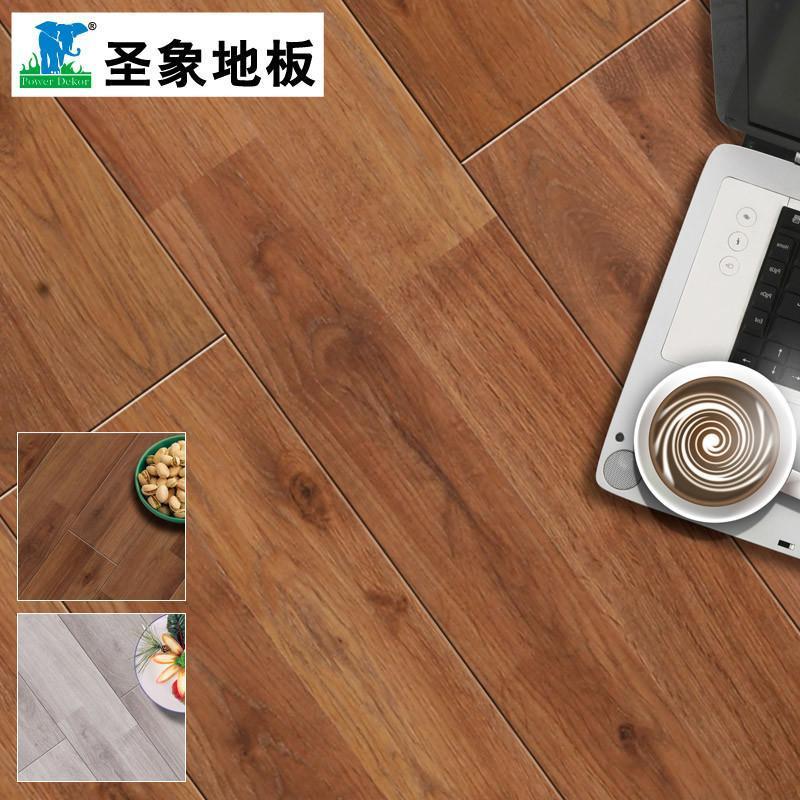 圣象強化復合f4星環保木地板雙拼橡木系列小浮雕