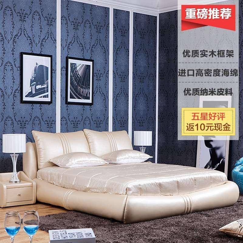 双虎家私 欧式软床 1.5/1.8米双人皮床 卧室家具组合rc5 1.5米黄